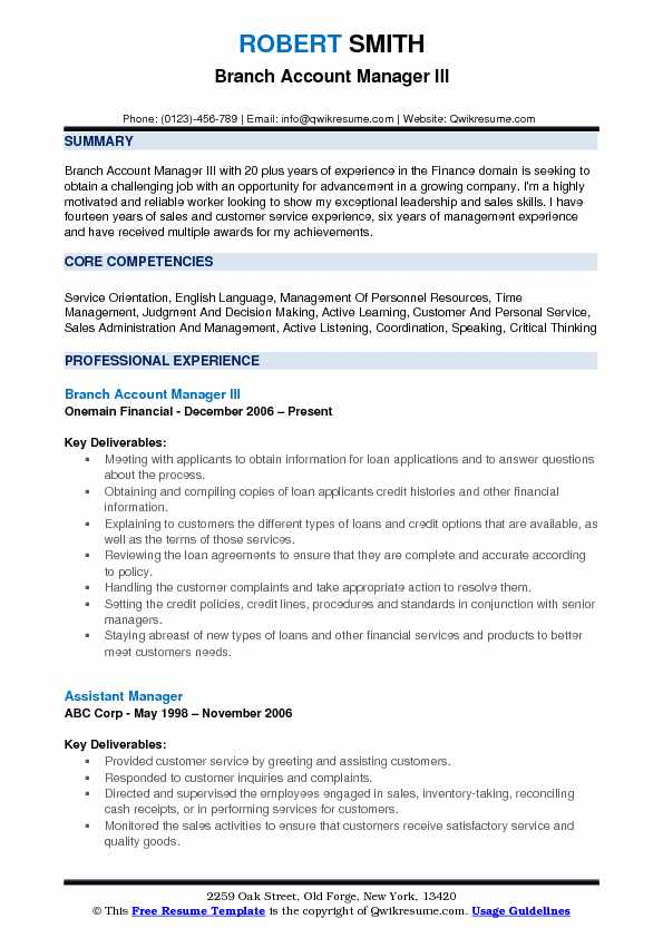 Branch Account Manager III Resume Format