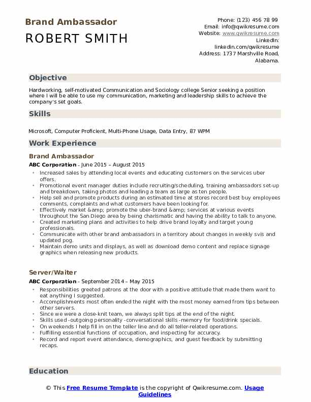 brand ambassador resume samples