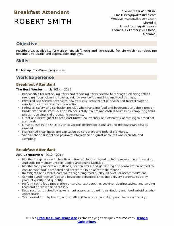Breakfast Attendant Resume Example