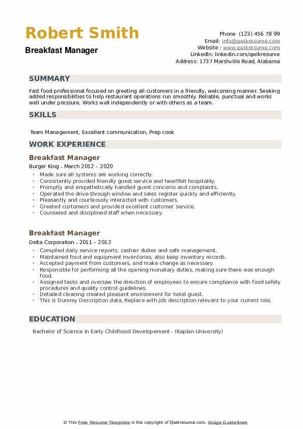 Breakfast Manager Resume example