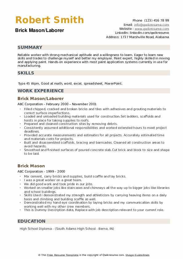 Brick Mason/Laborer Resume Example