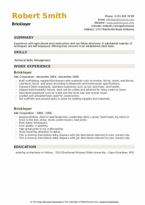 Bricklayer Resume example
