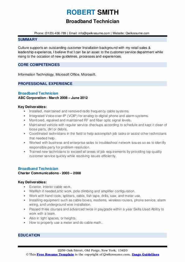 Broadband Technician Resume example