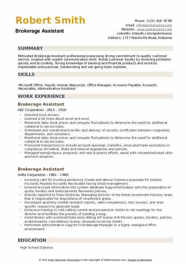 Brokerage Assistant Resume example