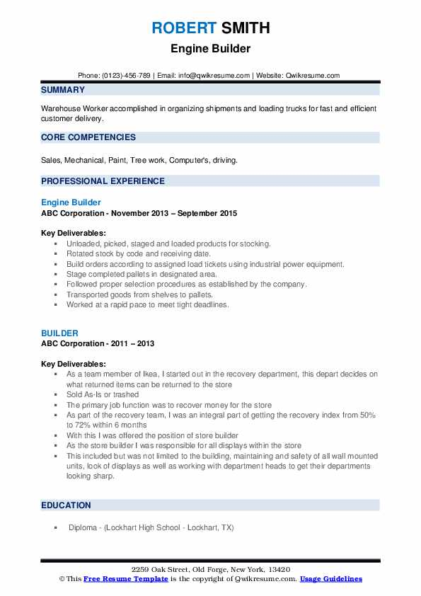 Engine Builder Resume Template