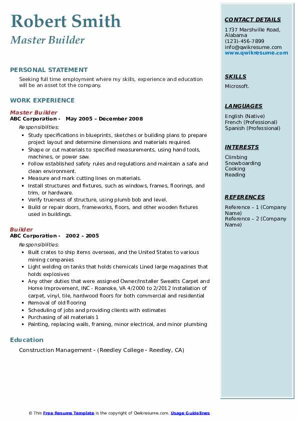 Master Builder Resume Sample