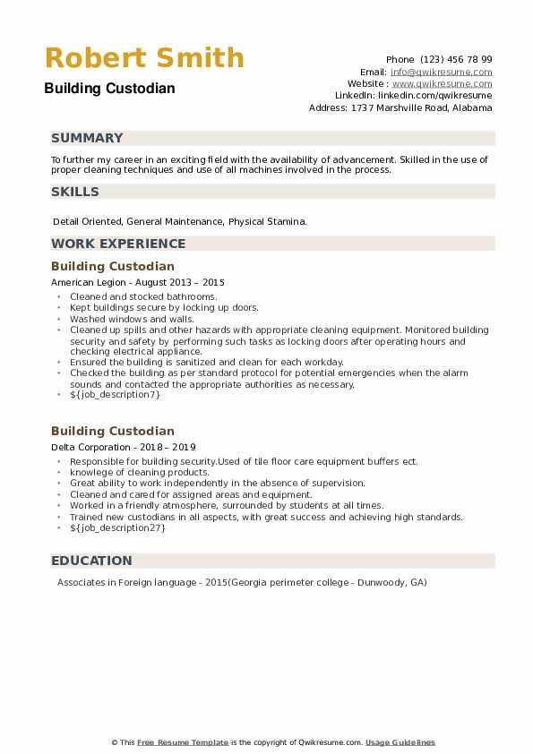 Building Custodian Resume example