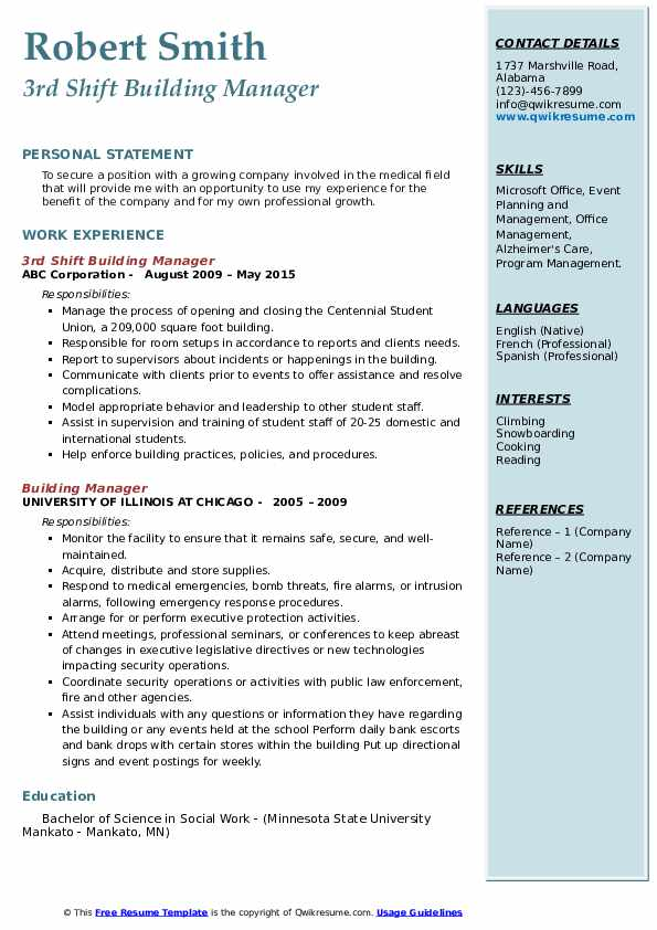 3rd Shift Building Manager Resume Template