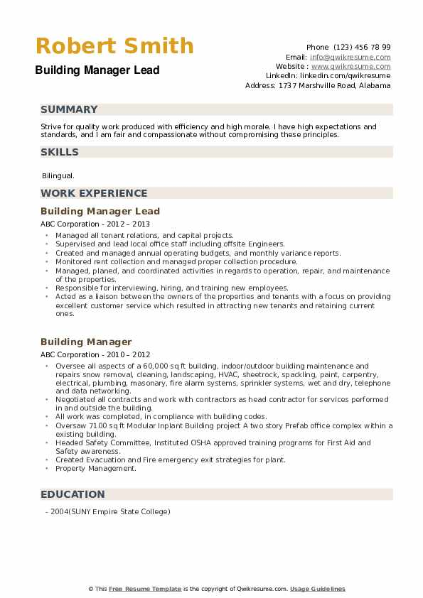 Building Manager Lead  Resume Example