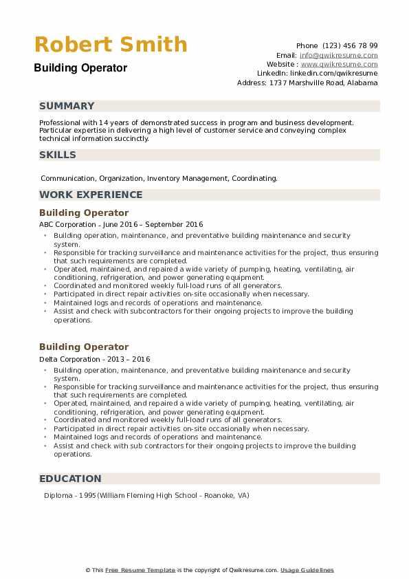Building Operator Resume example
