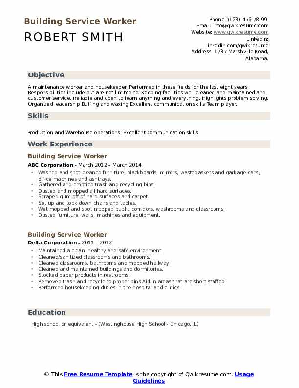 building service worker resume samples