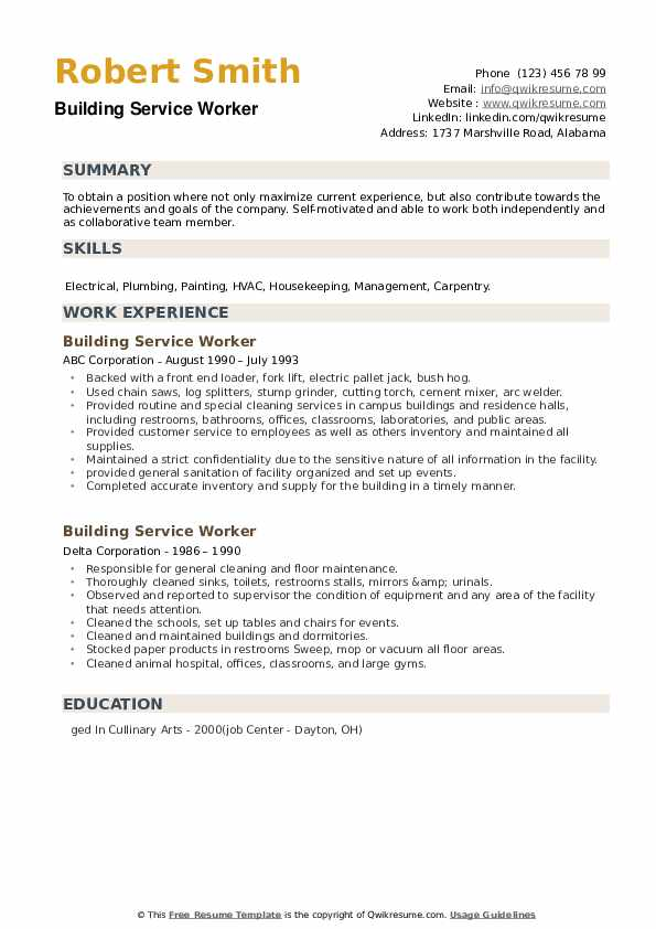 Building Service Worker Resume example