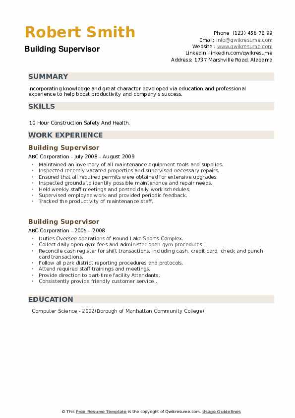 Building Supervisor Resume example