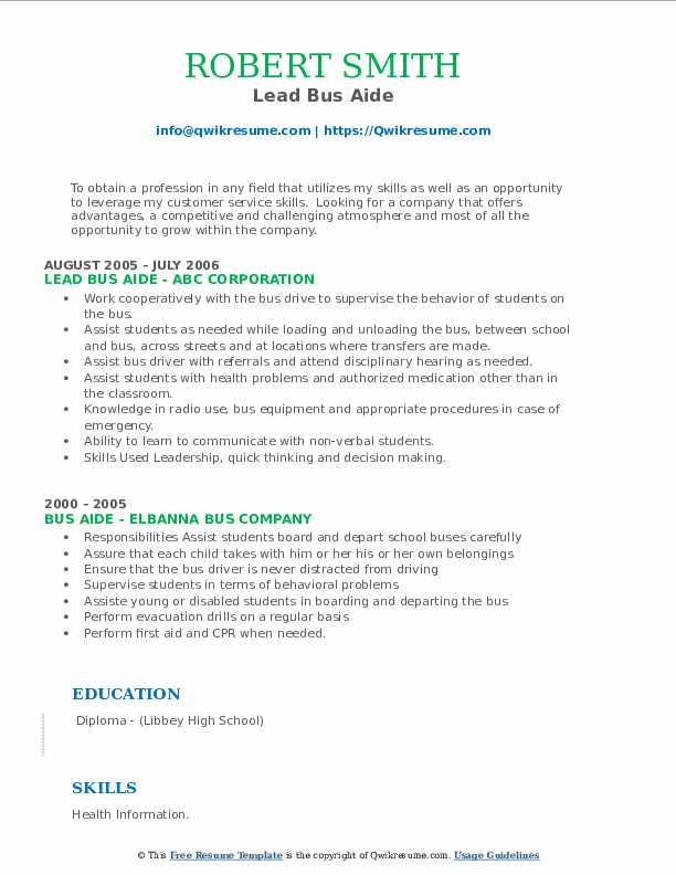 Lead Bus Aide Resume Template