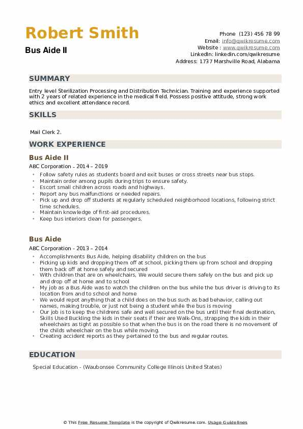 Jr. Party Host Resume Template