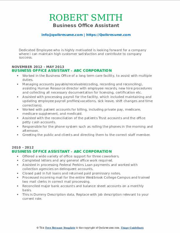 Business Office Assistant Resume Format
