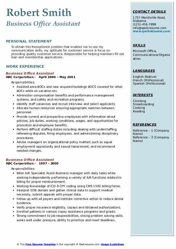 Business Office Coordinator I Resume Template