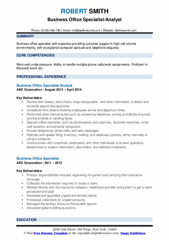 Business Office Specialist/Analyst Resume Model