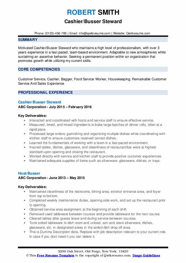 Cashier/Busser Steward Resume Template