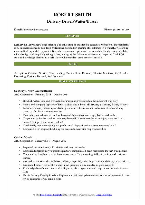 Delivery Driver/Waiter/Busser Resume Template