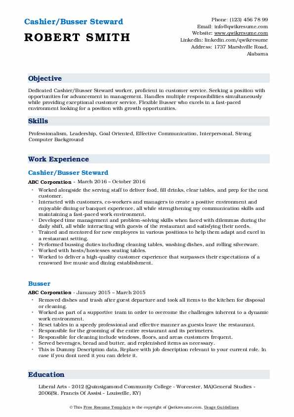 Cashier/Busser Steward Resume Sample