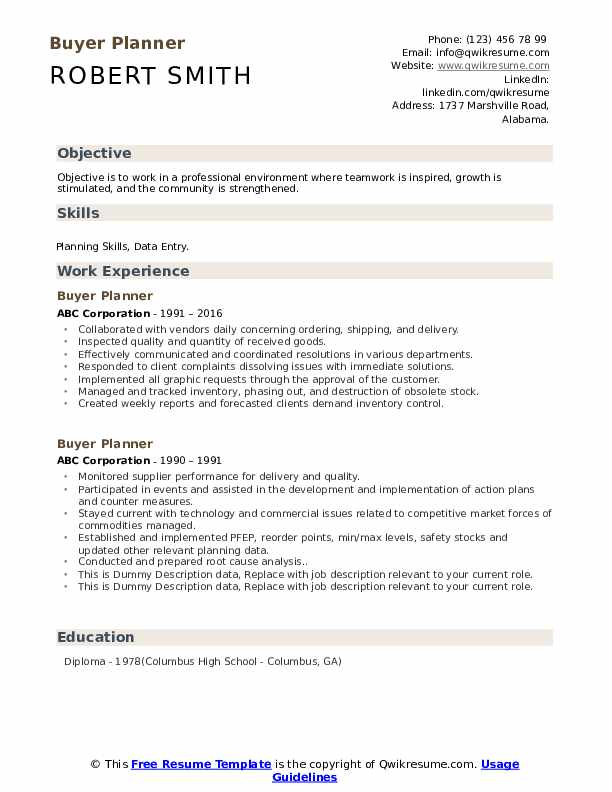 Buyer Planner Resume example