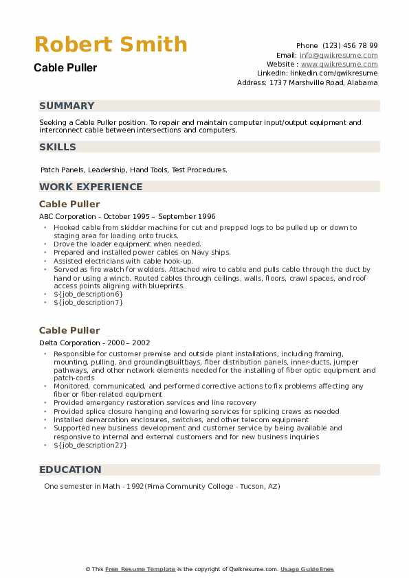 Cable Puller Resume example