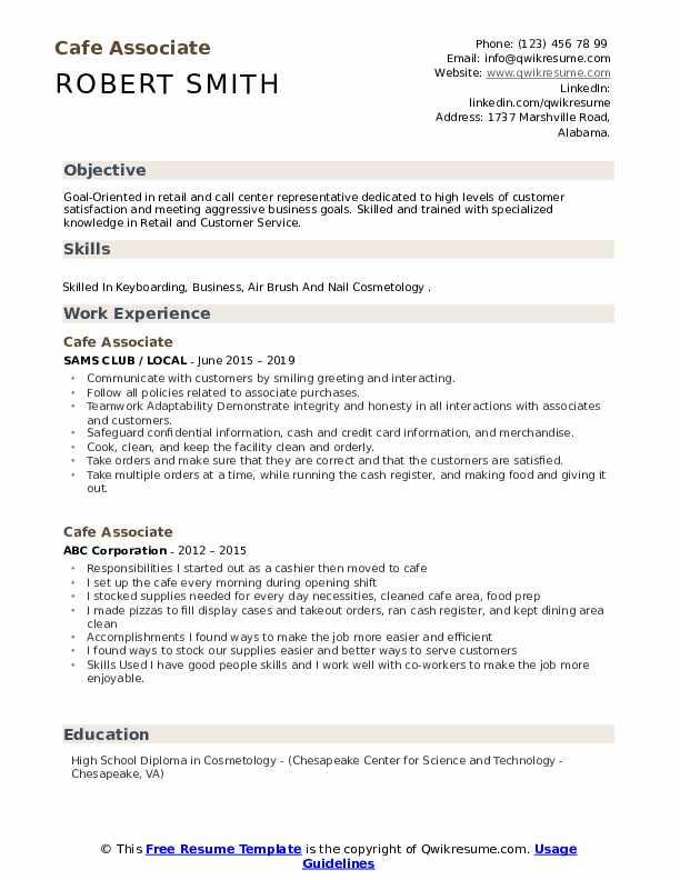Cafe Associate Resume Template