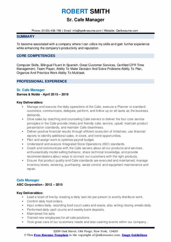 Sr. Cafe Manager Resume Example