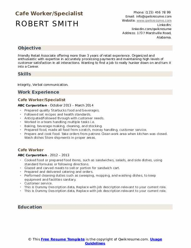 Cafe Worker Resume example