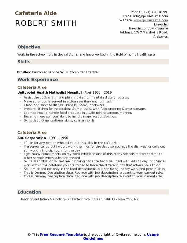 Cafeteria Aide Resume example