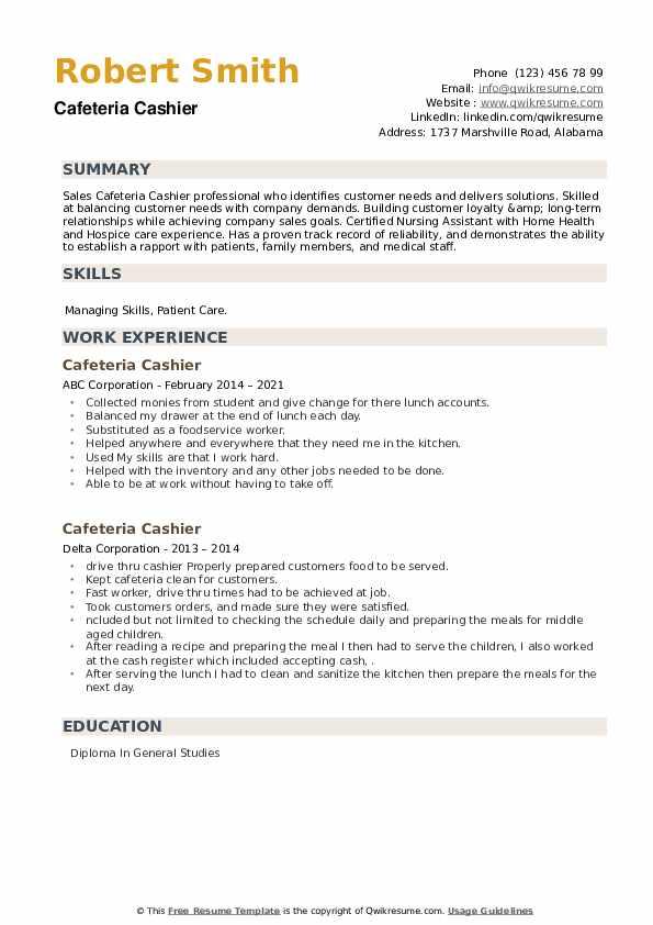 Cafeteria Cashier Resume example