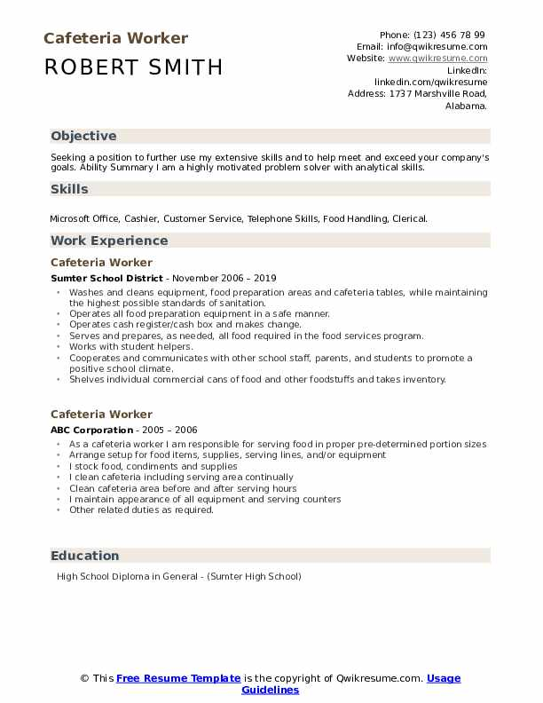 Cafeteria Worker Resume Sample
