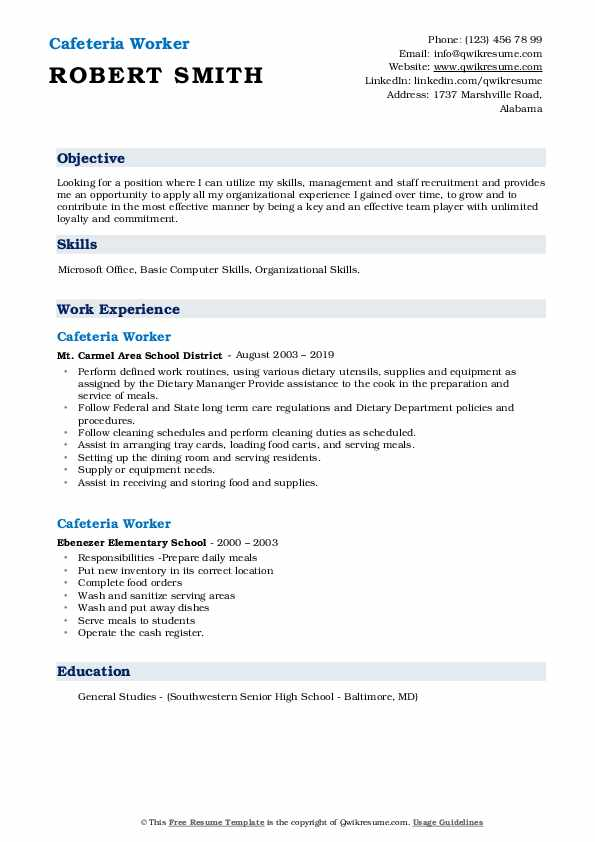 Cafeteria Worker Resume Example