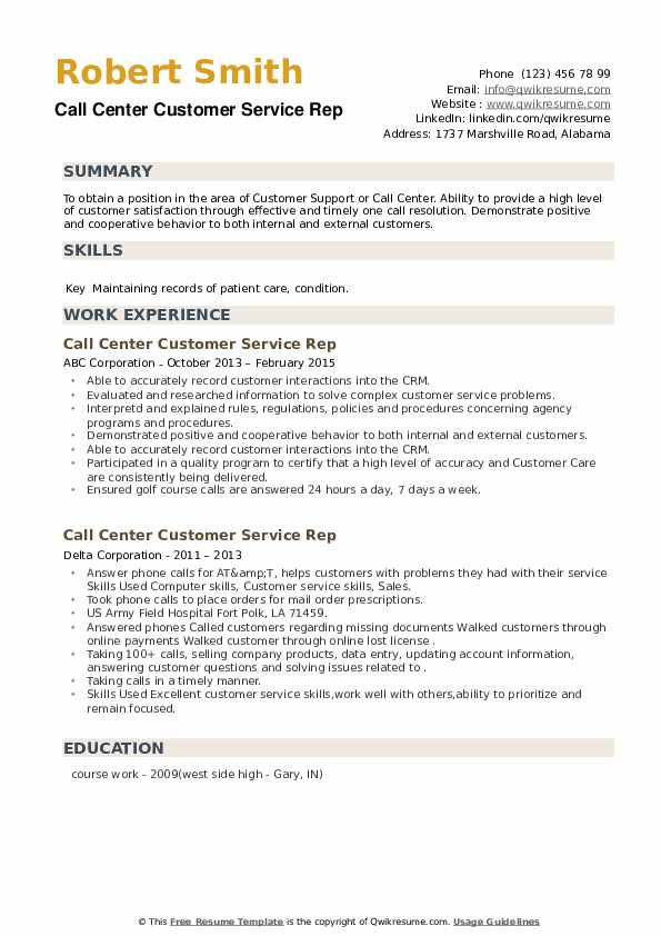 Call Center Customer Service Rep Resume example