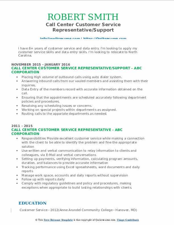 Call Center Customer Service Representative/Support Resume Format