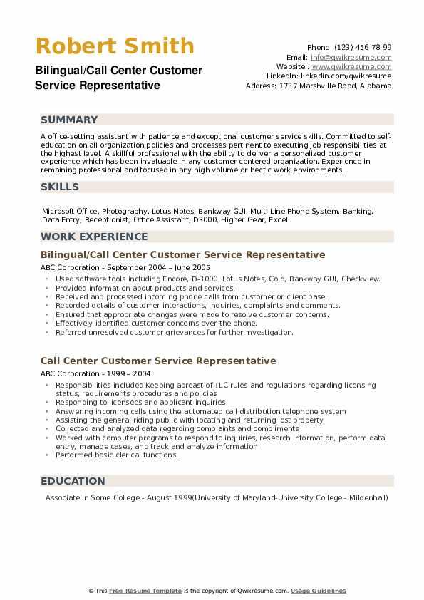 Bilingual/Call Center Customer Service Representative Resume Sample