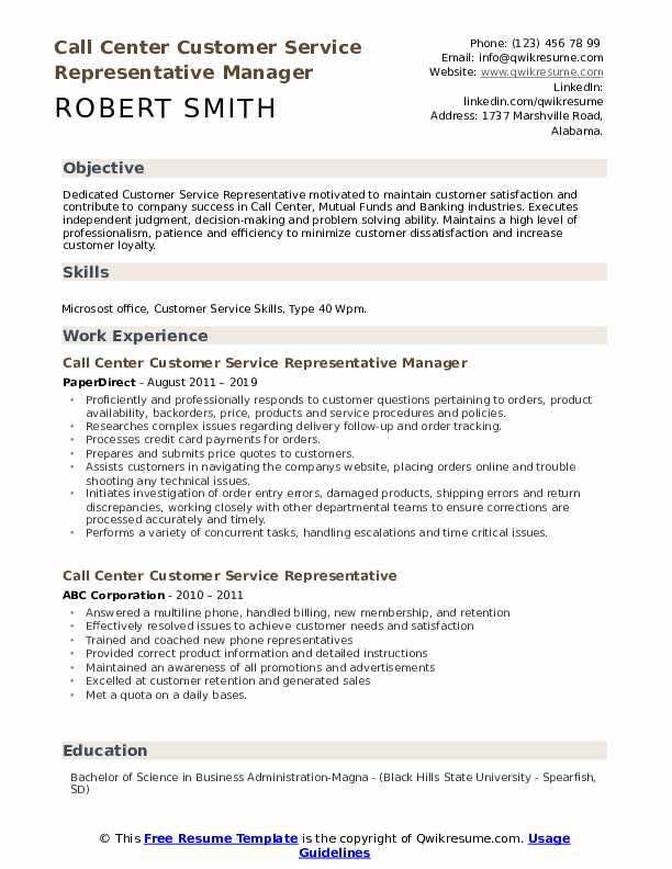 Call Center Customer Service Representative Manager Resume Example