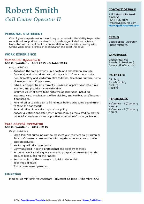 Thesis topics human resource management