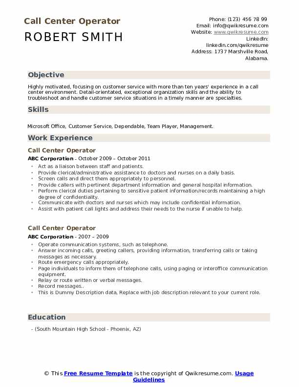 Call Center Operator Resume example