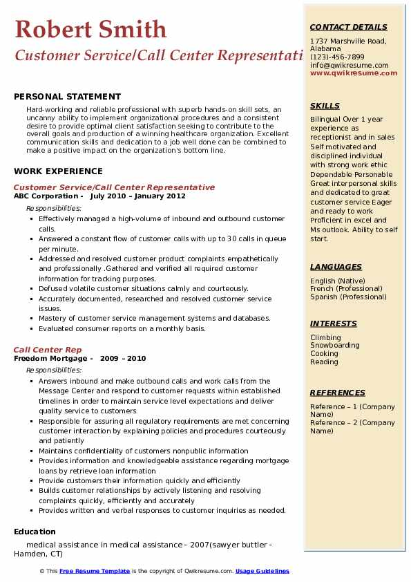 Customer Service/Call Center Representative Resume Example