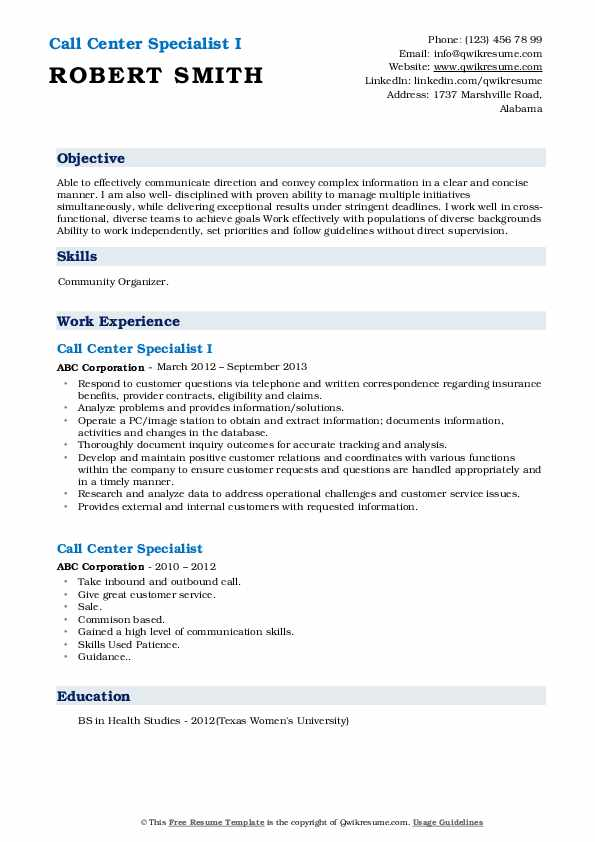 Call Center Specialist I Resume Template