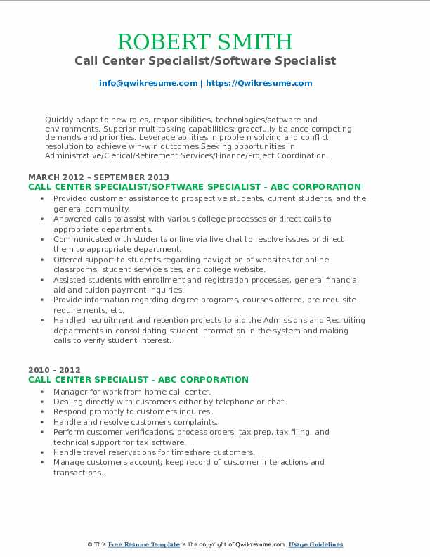 Call Center Specialist/Software Specialist Resume Example