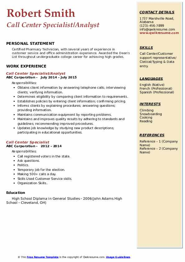 Call Center Specialist/Analyst Resume Example