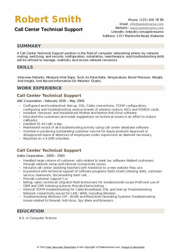 Call Center Technical Support Resume example