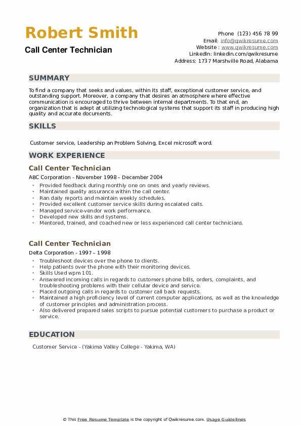 Call Center Technician Resume example