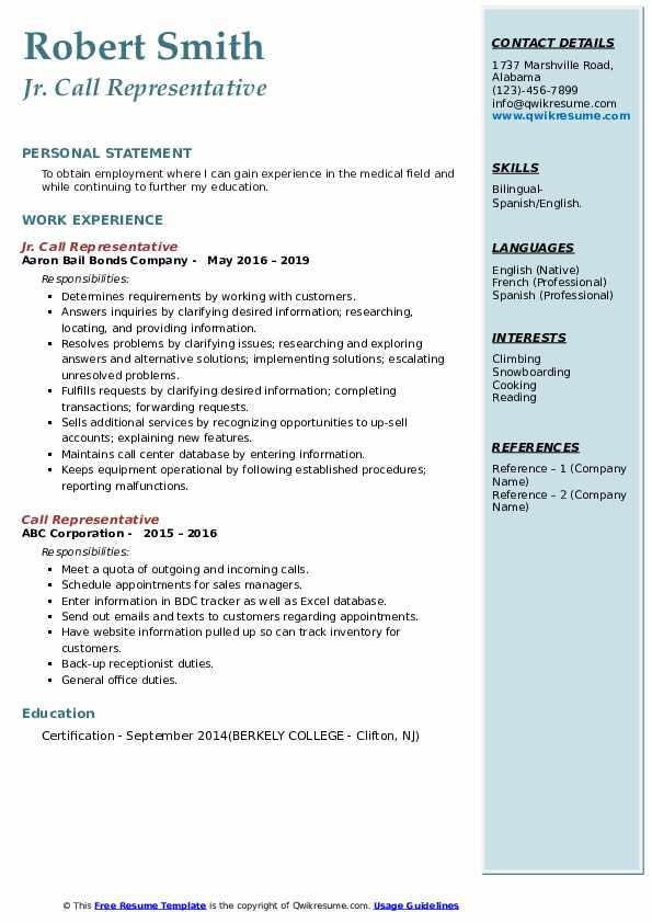 Jr. Call Representative Resume Format