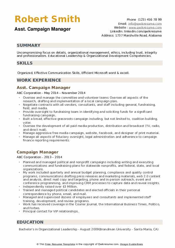 Asst. Campaign Manager Resume Example