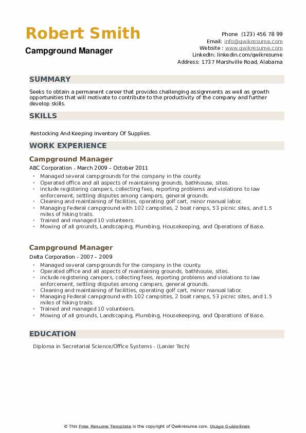 Campground Manager Resume example