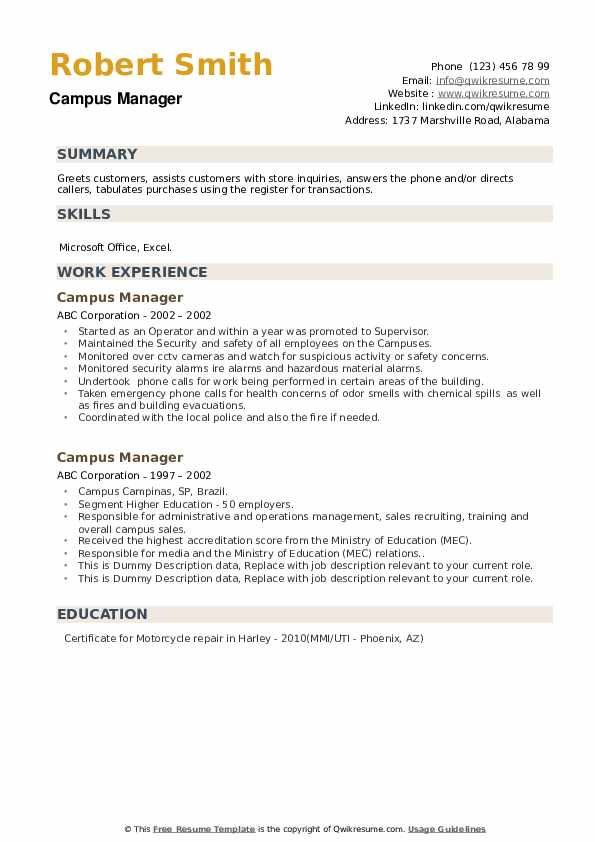 Campus Manager Resume example